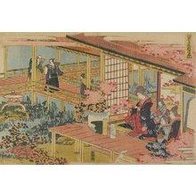 Katsushika Hokusai: Act 4 - Minneapolis Institute of Arts