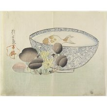 Yamada Ho_gyoku: (Fish in Bowl of Water, Flowering Branch with Fruit) - ミネアポリス美術館