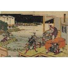 葛飾北斎: Act 10 - ミネアポリス美術館