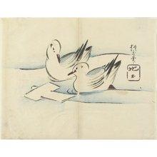 Yamada Ho_gyoku: (Ducks) - ミネアポリス美術館