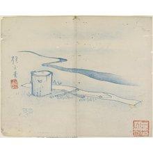 Yamada Ho_gyoku: (Pounding Silk by Tamagawa River) - ミネアポリス美術館