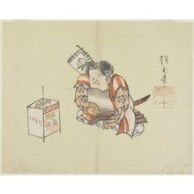 Yamada Ho_gyoku: (Momotaro Using a Fan) - ミネアポリス美術館