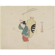 Yamada Ho_gyoku: (Mobile of Woman Figure and Sake Bottle) - ミネアポリス美術館