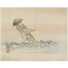 Yamada Ho_gyoku: (Man Pulling Silk Thread) - ミネアポリス美術館
