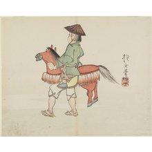 Yamada Ho_gyoku: (Street Performer with Horse Costume) - ミネアポリス美術館