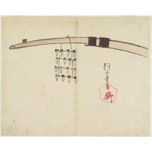 Yamada Ho_gyoku: (Drying Shellfish) - ミネアポリス美術館
