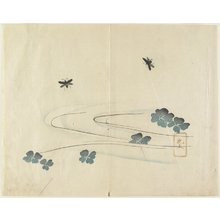 Yamada Ho_gyoku: (Insects Flying Over Water) - ミネアポリス美術館