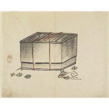 Yamada Ho_gyoku: (Wicker Storage Box) - ミネアポリス美術館