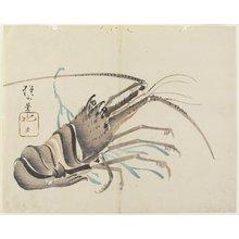Yamada Ho_gyoku: (Crayfish) - ミネアポリス美術館