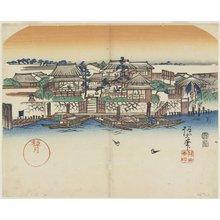 Yamada Ho_gyoku: (Boating Inn) - ミネアポリス美術館