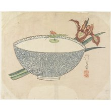 Yamada Ho_gyoku: (Bowl of Water with Tiny Boatman Floating) - ミネアポリス美術館