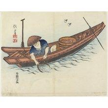 Yamada Ho_gyoku: (Fisherman) - ミネアポリス美術館