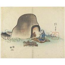 Yamada Ho_gyoku: (Tile-maker) - ミネアポリス美術館