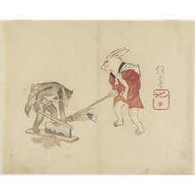 Yamada Ho_gyoku: (Rabbit and Raccoon Chopping Straw) - ミネアポリス美術館
