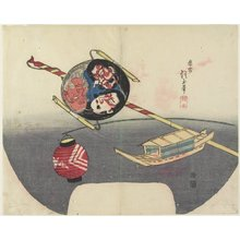 Yamada Ho_gyoku: (Toy Boat) - Minneapolis Institute of Arts