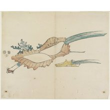 Yamada Ho_gyoku: (Rice Cake and Iris Leaves for the Boy's Fetival) - Minneapolis Institute of Arts