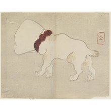 Yamada Ho_gyoku: (Dog with Bag Over its Head) - ミネアポリス美術館