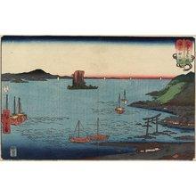 歌川広重: Tanokuchi in Bizen Province - ミネアポリス美術館