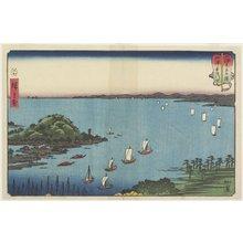 歌川広重: Delta of Abe River at Yaizu - ミネアポリス美術館