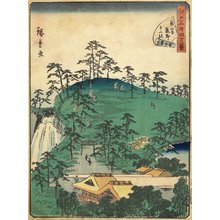 Utagawa Hiroshige II: No.44 Twelve Shirines of Kumano at Tsunohazu - Minneapolis Institute of Arts