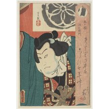 Utagawa Kunisada: The Sumo Wrestler Onigatake Toemon - Minneapolis Institute of Arts