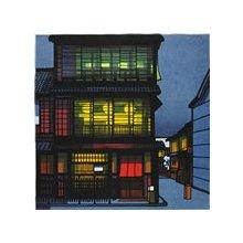Karhu Clifton: Kiridoshi Evening - Minneapolis Institute of Arts