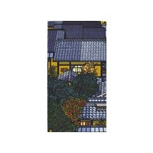 Karhu Clifton: Nishijin Roofs - Minneapolis Institute of Arts