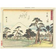 歌川広重: Yoshiwara - ミネアポリス美術館
