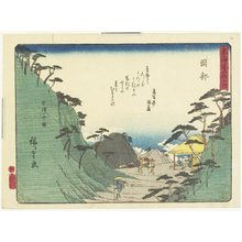 Utagawa Hiroshige: Okabe - Minneapolis Institute of Arts