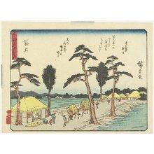 Utagawa Hiroshige: Fukuroi - Minneapolis Institute of Arts