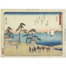 Utagawa Hiroshige: Arai - Minneapolis Institute of Arts