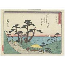 歌川広重: The View of Shiomi Hill in Shirosuga - ミネアポリス美術館
