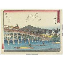 Utagawa Hiroshige: Yahagi Bridge in Okazaki - Minneapolis Institute of Arts