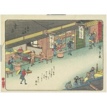 Utagawa Hiroshige: The Rest Area of Tomita in Kuwana - Minneapolis Institute of Arts
