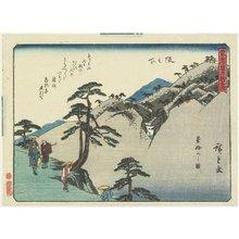 Utagawa Hiroshige: View of the Fudesaka Mountain in Sakanoshita - Minneapolis Institute of Arts