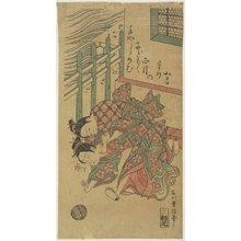 石川豊信: (Two Girls Playing with Thread Ball) - ミネアポリス美術館