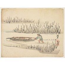 大西椿年: (Pushing boat in marsh) - ミネアポリス美術館