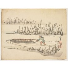 Onishi Chinnen: (Pushing boat in marsh) - Minneapolis Institute of Arts