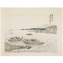 張月樵: (Fishing boats) - ミネアポリス美術館