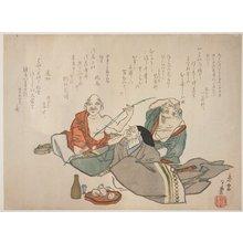 Ko_shu_: (Three old men drinking) - ミネアポリス美術館
