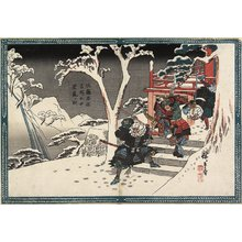 Utagawa Hiroshige: Sato Tadanobu Defeating Yokogawa Kakuhan in Yoshino - Minneapolis Institute of Arts