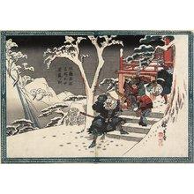 歌川広重: Sato Tadanobu Defeating Yokogawa Kakuhan in Yoshino - ミネアポリス美術館