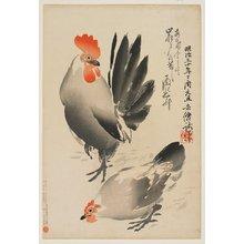 Beisen Kubota: (Cock and hen) - Minneapolis Institute of Arts