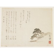 Kawamura Bumpo_: (Pine trees on a hill) - Minneapolis Institute of Arts