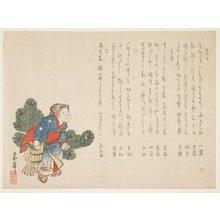 Kasho_: (Okame And pine) - ミネアポリス美術館