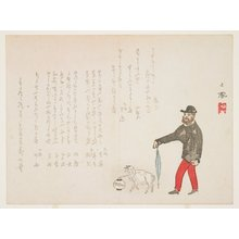 Mori Jiho_: (Westerner and a goat) - Minneapolis Institute of Arts