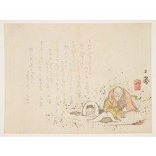 Mori Jiho_: (Kanzan and Jittoku with a sleeping tiger) - ミネアポリス美術館