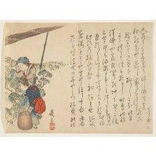 Murata Kagen: (Tea pickers) - ミネアポリス美術館
