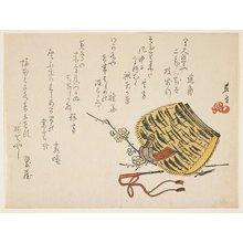 河村琦鳳: (Equestrian trappings and a plum branch) - ミネアポリス美術館