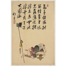 Shibata Zeshin: (Spear holder) - Minneapolis Institute of Arts